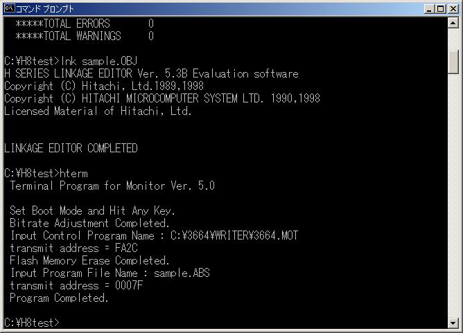 H8 :: Windows の設定